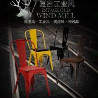 铁椅金属椅 时尚简约餐椅 休闲椅子工业风loft家具扶手餐厅椅特价