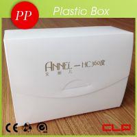 批发个性定制pp磨砂 胶盒 彩色 透明 吸塑 瓦楞 纸礼品盒