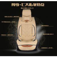 厂家直特价15新款汽车坐垫四季通用坐套皮革销帕萨特促座垫、座套
