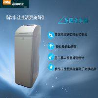 深圳革隆GL-RS1000软水器 全自动软化水设备生产厂家 全屋净水系统必备