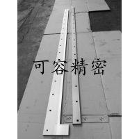 深圳可容精密直供1.6米钨钢长裁切刀、大型镶钨合金铜箔切刀