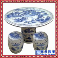 定做陶瓷桌凳 桌凳价格定做 礼品桌凳