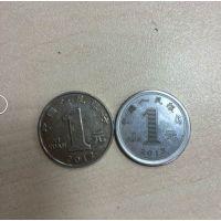 供应硬币 激光打标加工 超值特惠保证100%正品