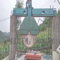 黑龙江QSJ1800锯石机_石材切割机报价_大理石桥式锯型号_龙门锯厂家——铭泽主营