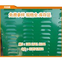 广湛铁路声屏障厂家|东莞高架桥铁路声屏障|深圳广州高铁吸音屏|北京高铁声屏障|上海地铁声屏障