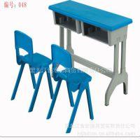 供应儿童课桌椅 学仕桌椅 幼儿桌椅