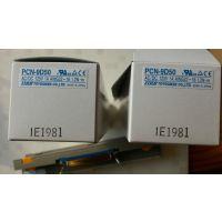 品牌:日本东洋技研 端子台 PCN-9D50 议价
