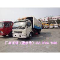 ***惠的东风多利卡道路清扫车石家庄销售 (JDF5080TSLDFA4)
