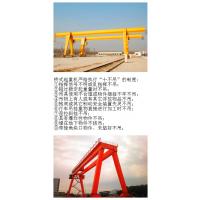 浙江湖州20吨龙门吊生产厂家|浙江湖州10吨龙门吊报价|解开塔吊的型号和价格之谜