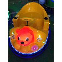 儿童玩具车广场碰碰车定做 宝儿乐新款甲壳虫电瓶车 甲壳虫电动玩具碰碰车