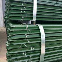 铁柱子 y型花边桩多钱一根 黑漆牧场围栏桩立柱内蒙供应商是河北衡水优盾