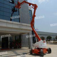 专供山西 曲臂式升降平台 液压升降机 电动升降梯 高空作业车8米