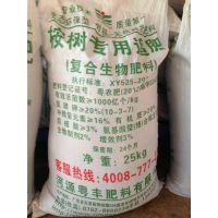广西梧州供应桉树肥 柳州桉树肥价格 贺州桉树肥批发