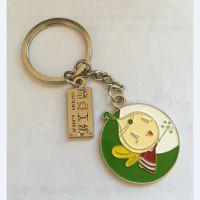 深圳公司金属钥匙扣制作 展会赠送钥匙链订做工厂