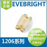 BL-HGK33-TRB 3216翠绿SMD 1206翠绿 佰鸿代理 可提供佰鸿代理证