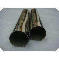 东莞304不锈钢6米高频焊管,佛山厂家供应304不锈钢直管