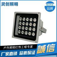 福建南平性比价高led大功率投光灯36W价格没有只有更好-灵创照明