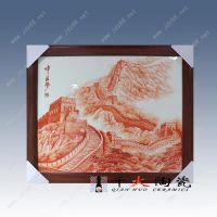 供应瓷板画厂家 瓷板画订制礼品