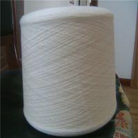 浩纺纺织精梳纯棉纱21支30支40支抗菌防臭7RCMV