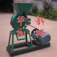 华新牌自吸式粉碎机 多功能商用饲料打粉机 大型玉米磨粉机械