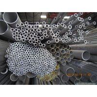 304不锈钢精密无缝管规格-中国供应商
