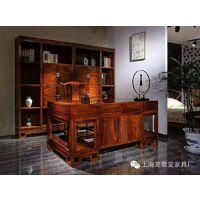 中式办公家具、家具、家具厂家直销(在线咨询)