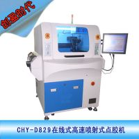 深圳点胶机厂家创盈时代定制 在线式高速喷射式点胶机