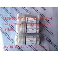 优势销售KVT增压器-赫尔纳贸易(大连)有限公司