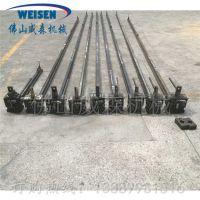 威森冲压成型CR12平弧冲孔模具,不锈钢冲V口模具,铝型材冲床,誉满全球