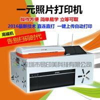 东莞南城区摆摊手机照片打印怎么样 一个月能赚多少钱
