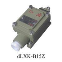 供应上海飞策 dLXK系列防爆行程开关 IP65防爆等级 安全耐用 质量保证
