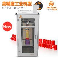 大尺寸工业3d打印机工艺品设计专用3d打印机深圳实力厂家直销