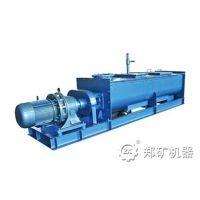 郑矿机器ZJ系列双轴搅拌机 卧式强力搅拌机