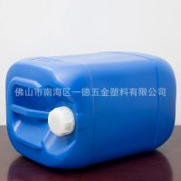 加厚25l塑料桶方桶带盖25升食品级油桶25kg化工桶堆码桶水桶批发