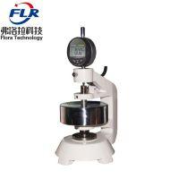 弗洛拉科技FLR-019系列台式数显纸张测厚仪 千分位测厚仪