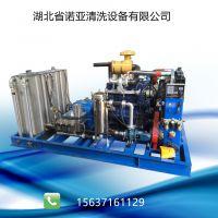 供应湖北诺亚NY-15093型 电厂化工厂冷凝器工业管道超高压清洗机