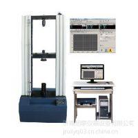 供应微型-弹簧拉压测试机>压力弹簧管抗压检测机xl 牌小型弹簧拉压试验机