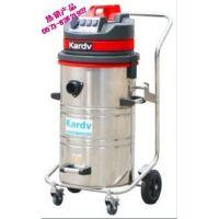 供应纺织厂用什么吸尘器好 凯德威GS-3078B工业吸尘器