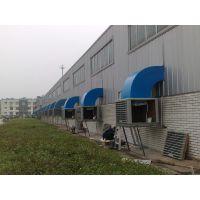 湖北陶瓷厂车间降温设备水蒸发空调机