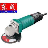 DCA东成电动工具角磨机S1M-FF06-100 800W大功率 切割强劲