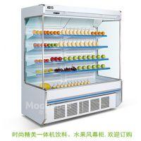 重庆风幕柜 立式冷藏柜 饮料展示柜 水果冷藏保鲜柜 蔬菜柜