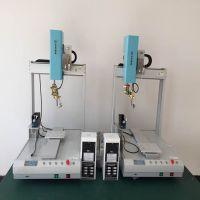 温州乐清有实力的电器元件行业专用非标自动化设备厂家