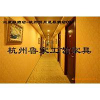 酒店家具,酒店成套家具,酒店家具图片,杭州酒店家具-日月星辰