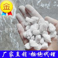 【HX】喷砂打磨抛光用白刚玉磨料 耐火级白刚玉微粉 白刚玉段砂