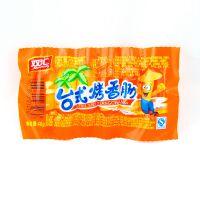双汇台式烤香肠48g 60根/箱火腿肠