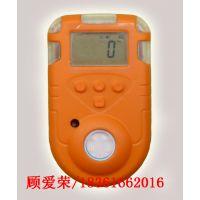有毒气体检测报警仪器