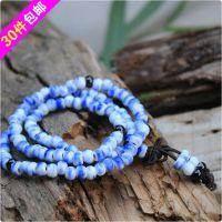 景德镇陶瓷珠子首饰品 纯手工串珠白蓝色三环佛珠手链 厂家批发