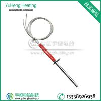 【宇恒电热】厂家直销限位式单头电热管 不锈钢单头电热管 非标