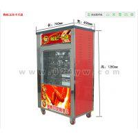 沈阳烤地瓜机商用烤地瓜炉子全自动烤红薯机立式烤玉米机