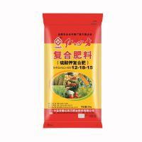 红四方 厂家直销硫酸钾复合肥45%(12-18-15)